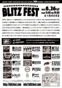 2017_8_26_blitz_fest_b