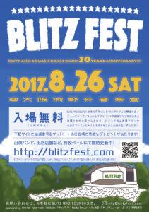 2017_8_26_blitz_fest_f